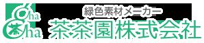 茶茶園株式会社